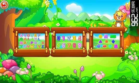 儿童游戏拼图v1.9截图1