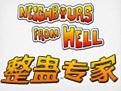 整蛊邻居(整蛊专家)中文完美版