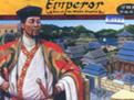 皇帝:龙之崛起中文免安装版