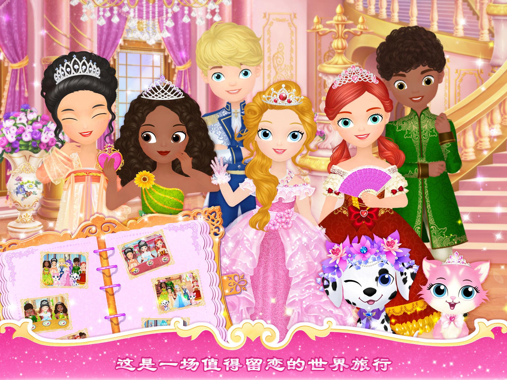 莉比小公主之环游世界破解版v1.4截图4