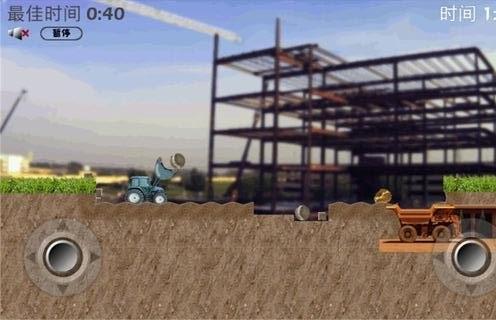 3D挖掘机驾驶中文版v6.6_截图1