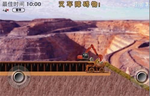 3D挖掘机驾驶中文版v6.6_截图3