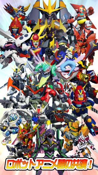 超级机器人大战X-Ωiphone汉化版_截图1