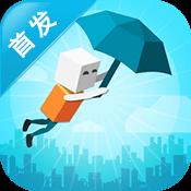 跳跳小雨伞中文版