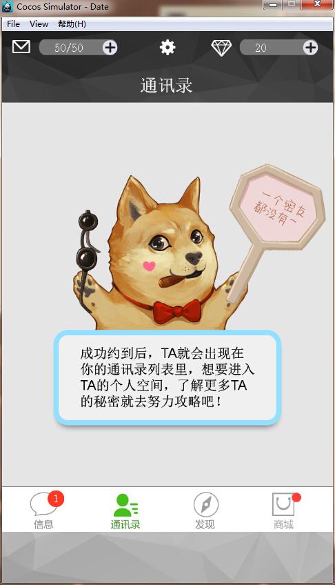 口袋恋人官方正版v2.2.6截图1