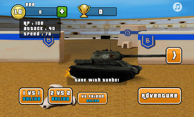 GT坦克大战纽约道具解锁版v4.4截图0