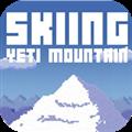 雪人山滑雪2破解完整版