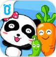 宝宝学蔬菜启蒙游戏