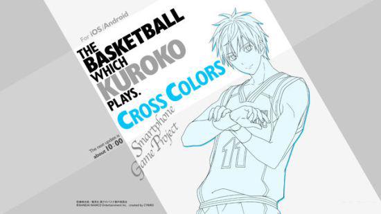 影子篮球员Cross Colors官方版v1.2.1_截图0