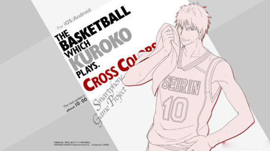 影子篮球员Cross Colors官方版v1.2.1_截图1