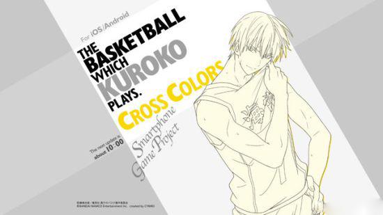 影子篮球员Cross Colors官方版v1.2.1_截图2