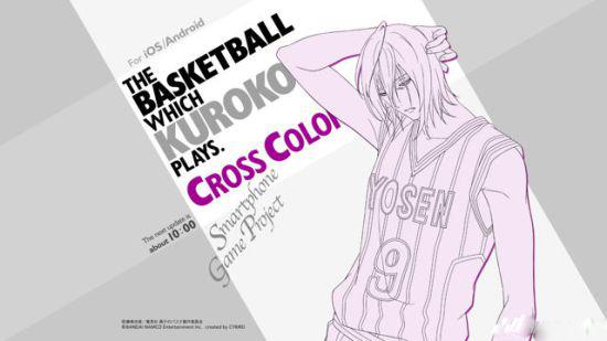 影子篮球员Cross Colors官方版v1.2.1_截图3