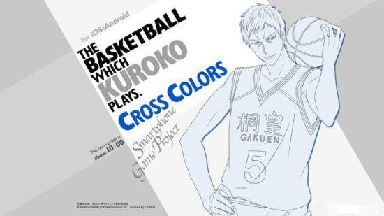 影子篮球员Cross Colors官方版v1.2.1_截图4