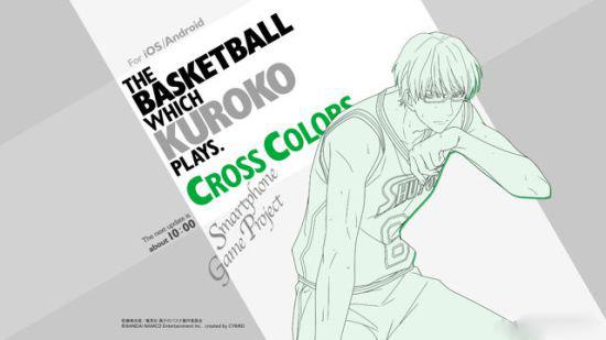 影子篮球员Cross Colors官方版v1.2.1_截图5