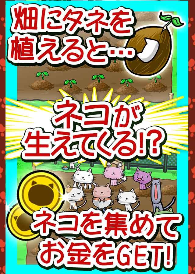 猫田汉化版v1.00.04截图2