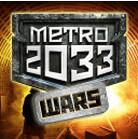 地铁2033:战争汉化破解版