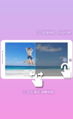 合影相机app安卓版v1.0.15截图1
