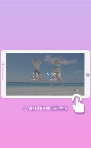 合影相机app安卓版v1.0.15截图2