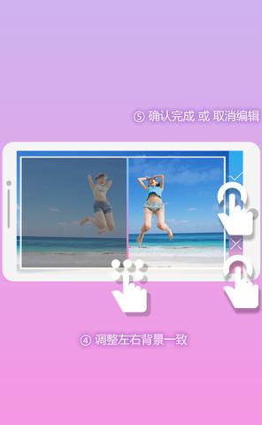 合影相机app安卓版v1.0.15截图3