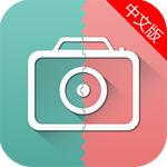 合影相机app安卓版