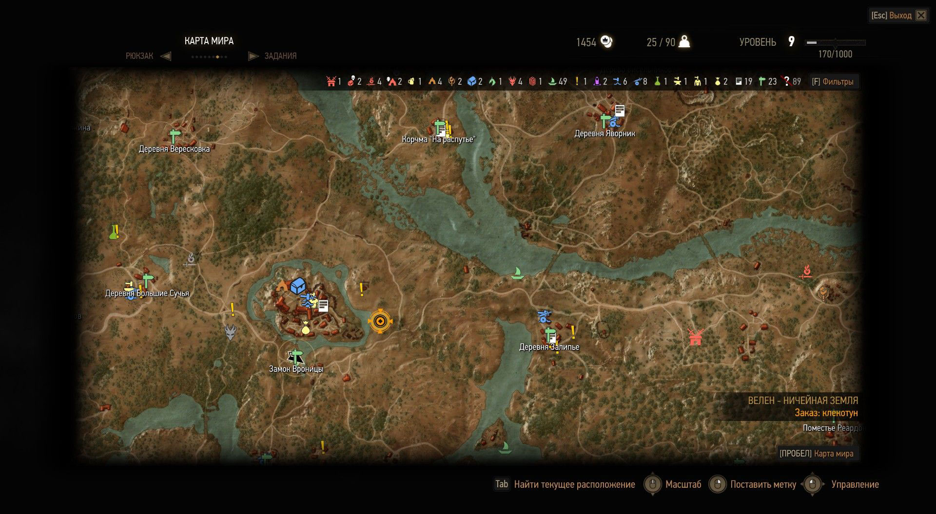 巫师3:狂猎地图任务标识mod