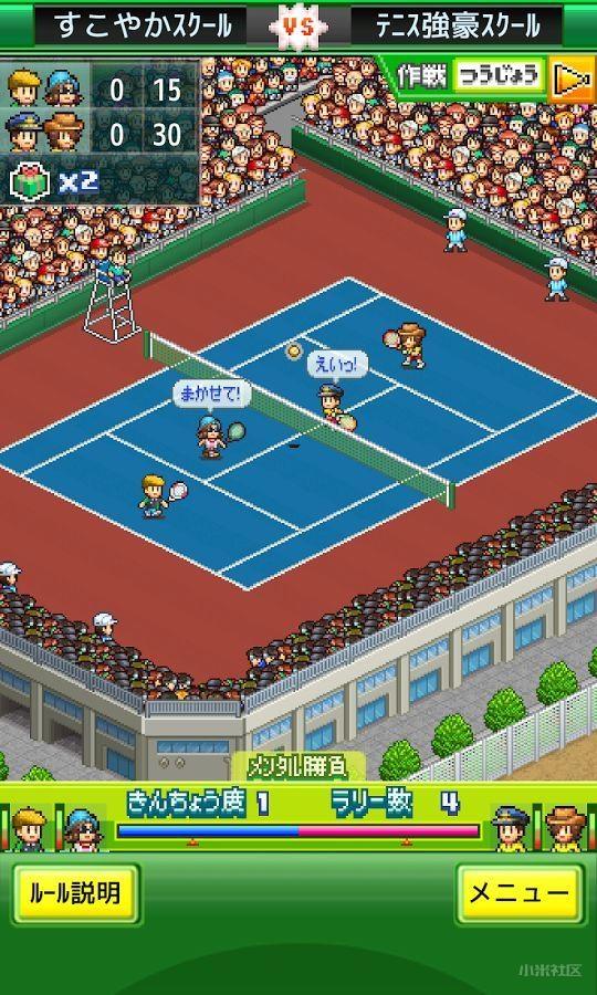 开罗网球俱乐部汉化无条件修改版v1.0.3_截图5