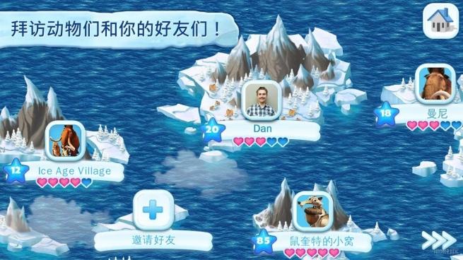 冰川时代:村庄汉化无条件修改版v3.5.0截图1