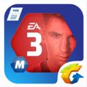 FIFA Online 3 M官方正版