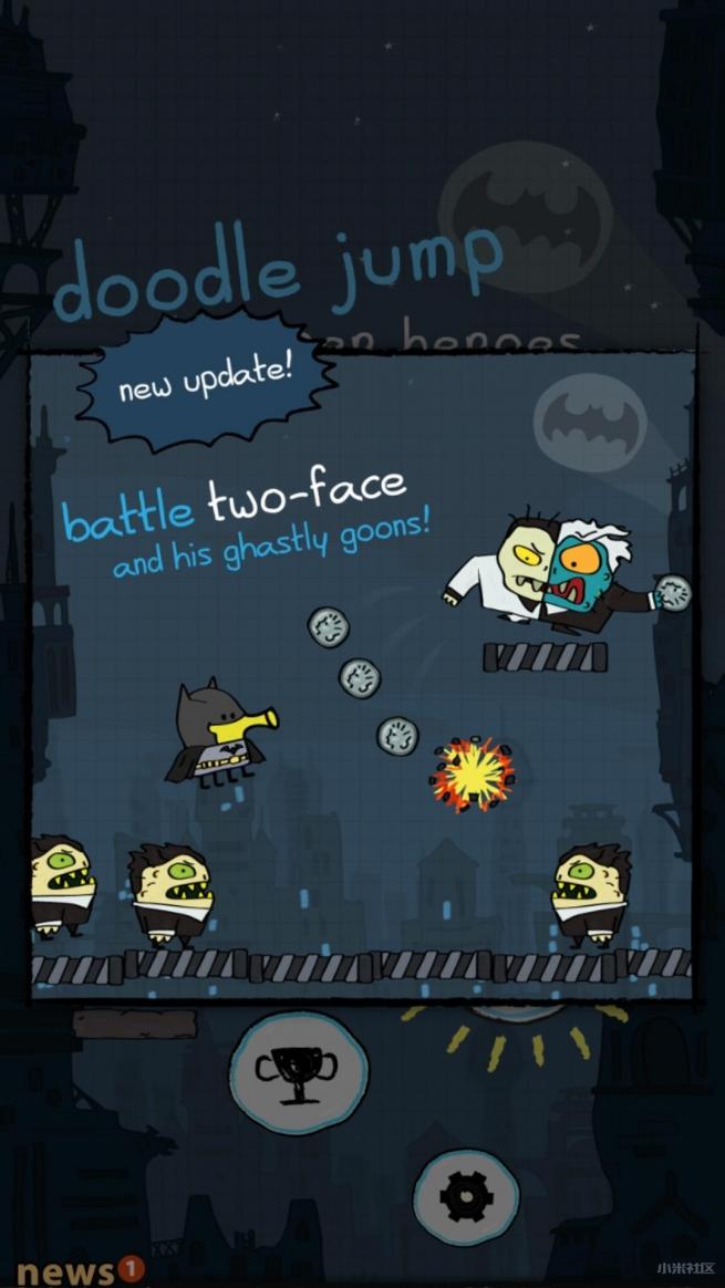涂鸦跳跃之DC超级英雄无限金币修改版v3.9.8截图0