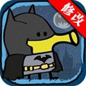 涂鸦跳跃之DC超级英雄无限金币修改版v3.9.8