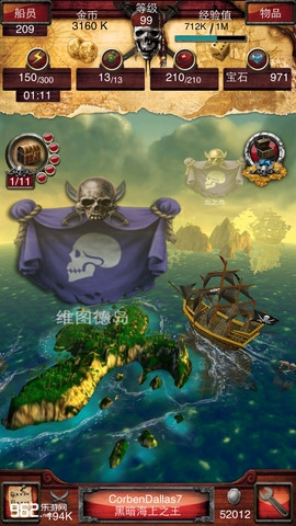 加勒比海盗:七海之王无限钻石版v0.9.8.0[预约]_截图1