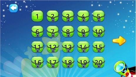 动物谜语大全及答案|动物谜语大全破解版下载v1.2.2