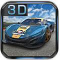 极速3D赛车无限钻石版v1.1.3