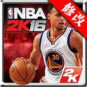 NBA 2K16免谷歌破解版