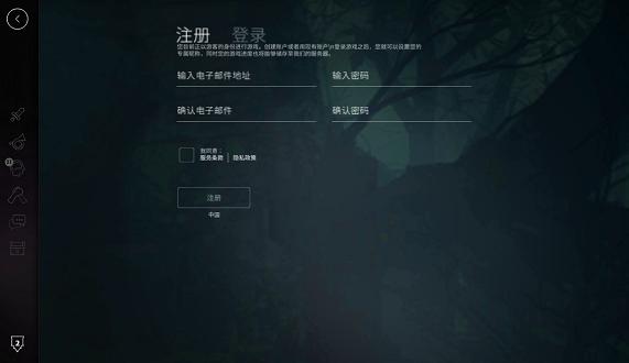 虚荣安卓中文版v1.11截图2