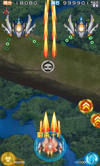 葫芦侠svip版游戏修改器截图2
