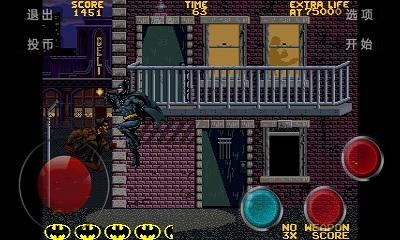 黑夜蝙蝠侠安卓游戏v1.0_截图1