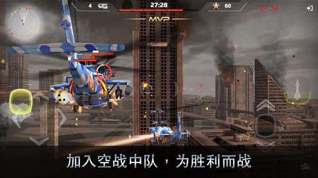 王牌中队iOS金币版策略空战v1.0.2截图1