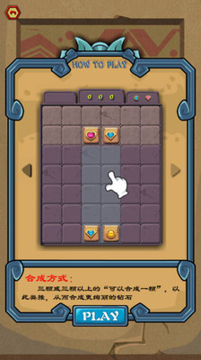 密室迷阵中文版v2.0.5_截图