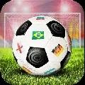 免费踢世界杯破解版