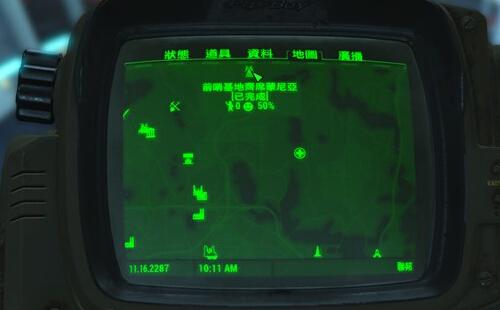 辐射4胖子核弹代码
