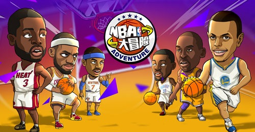 NBA大冒险安卓正版v1.0.0_截图0
