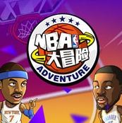NBA大冒险安卓正版