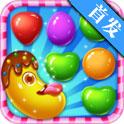 ������ǹ� Amazing Candyv1.2.9