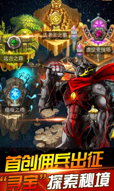 勇者斗恶龙战神篇电脑版v1.3.0_截图2