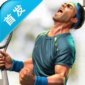 终极网球无限体力版