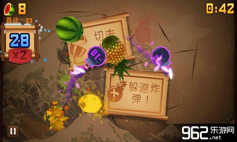 水果忍者5周年中文内购破解版v3.0.0截图0