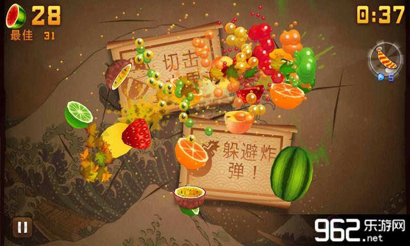 水果忍者5周年中文内购破解版v3.0.0截图1
