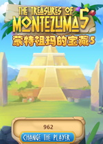 蒙特祖��的��藏5