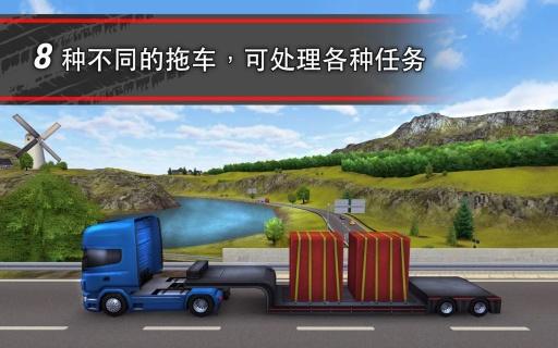 模拟卡车16官方版_截图2